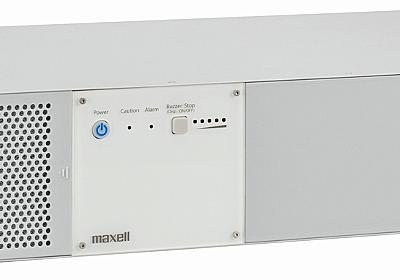 冷蔵庫の上に置きやすい、800Wで80分使える家庭用蓄電池 (1/2) - スマートジャパン