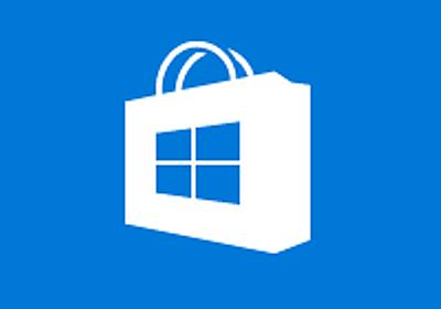 Windows 10:ストアが起動しない場合の対策方法  |  Engineer Log