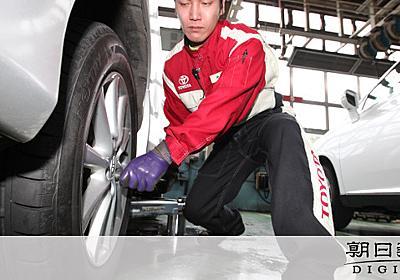 愛車のお届け、やめました 青森トヨタ、残業激減の改革:朝日新聞デジタル