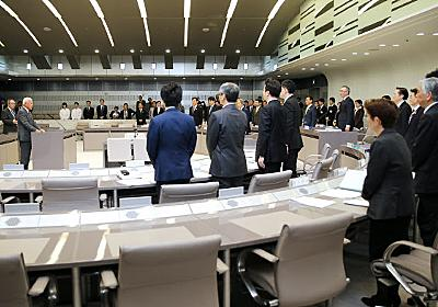 豊洲売却 都が「脅かしてきた」 東ガス資料、百条委提出  :日本経済新聞