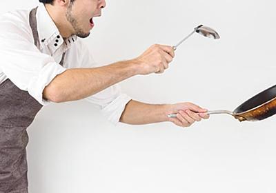 妻から大顰蹙を浴びた「おとう飯」ができたワケ:日経ビジネスオンライン