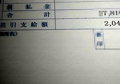 「漫才毎日10時間、時給は200円」お笑い営業、進む留学生依存