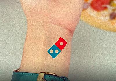 ドミノピザのロゴのタトゥーを入れればピザが100年無料キャンペーン!応募者が殺到してわずか5日間で終了(ロシア) : カラパイア