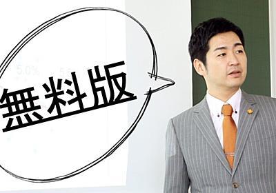 西浦教授によるGoTo論文の解説と批判|飯田泰之|note