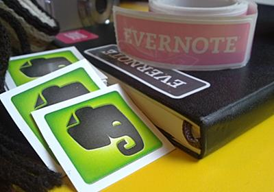 Evernote just slashed 54 jobs, or 15 percent of its workforce – TechCrunch
