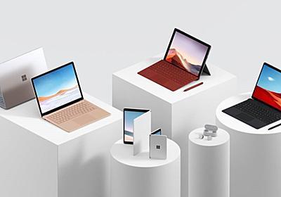 MicrosoftがSurfaceイベントで発表したことまとめ - ITmedia NEWS