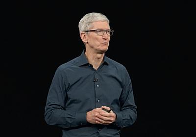iPhone発表の裏で、Appleから消えていったもの #AppleEvent | ギズモード・ジャパン
