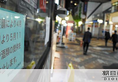 東京の友達に「ここ飲める」 隣接する酒自粛要請の街で [新型コロナウイルス]:朝日新聞デジタル