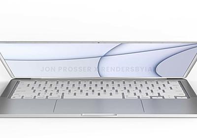 AirPods Pro第2世代やAppleシリコン版Mac Pro、次世代MacBook Airなど来年登場するApple製品について:Bloomberg - こぼねみ