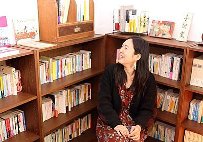 「本屋は宇宙だ」3畳に満たない部屋で、26歳の彼女が本屋を始める理由 :DANRO(ダンロ):ひとりを楽しむメディア