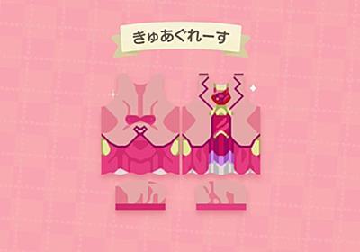 声優の悠木碧さん、 #あつ森 のマイデザインで担当しているプリキュアの服を完全再現してしまう - Togetter