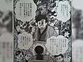 """""""トキワ荘の長男""""「寺田ヒロオ」とは、何だったのか。~特に『俗悪漫画』批判など - Togetter"""