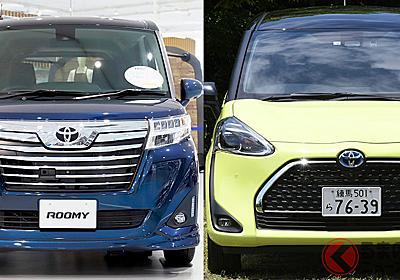 どうした!? トヨタ「シエンタ」人気急落!? ニーズ変化とルーミーが要因か | くるまのニュース