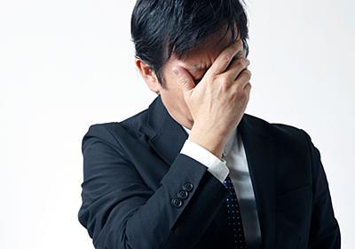30~50代が「親の介護」で職を突然失う苦悩 | 毎日が発見ネット | 東洋経済オンライン | 経済ニュースの新基準