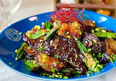 【レシピ】茄子とオクラの甘辛おかか炒め - しにゃごはん blog