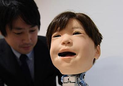 アフェット:表情豊かな子ども型アンドロイドを開発 - 毎日新聞