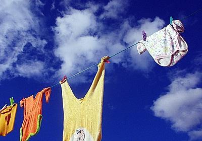 時短家事【部屋干しのススメ】えっ?まだ外に洗濯物干してるの?