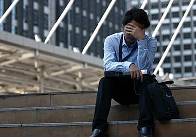 なぜ人は「自分を殺す転職」をしてしまうのか? 自分の中で「仕事の型」を築く | LIMO | くらしとお金の経済メディア
