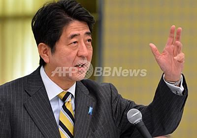 安倍氏、オバマ氏を「ブッシュ大統領」と呼ぶ 経団連との会合で 写真1枚 国際ニュース:AFPBB News