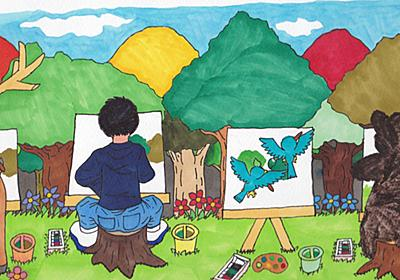 障がい者アートを社会に広める - 一般社団法人 障がい者アート協会 社会に認知され経済的対価を得られる仕組み