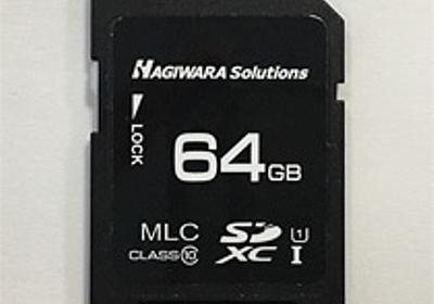 【.biz】ハギワラソリューションズ、-40℃まで耐える高耐久産業用SD/microSDカード ~MLC、SLC、Q-MLCの3種類から選択可能 - PC Watch