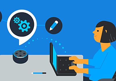 Alexaカスタムスキルとスマートホームスキルを統合する「マルチ機能スキル(MCS)」の開発が可能に デバイスのほぼ全機能をサポート | ロボスタ