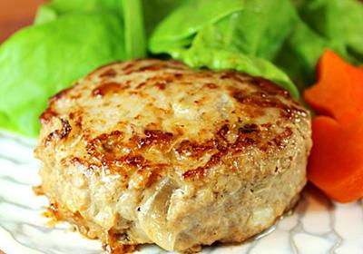 簡単♪ホタテ缶入りの美味しいハンバーグ♪ by ほいくジョブ 【クックパッド】 簡単おいしいみんなのレシピが296万品