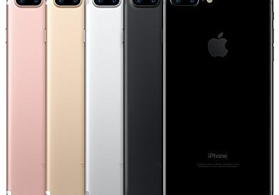 iOS12にアップデートしたiPhone7、UQモバイルSIMでテザリング可能に - こぼねみ