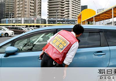 炎天下の駐車場、車内に女児 ガラス割ろうとしたその時:朝日新聞デジタル