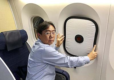 よしみカメラ、ボーイング787の窓枠に最適化した「忍者レフ787」 - デジカメ Watch
