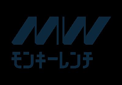さくらのレンタルサーバーにWordPressをデプロイするのはVCCW + Wordmoveが最高に捗る – モンキーレンチ
