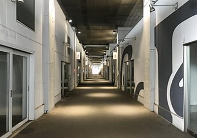 そして誰もいなくなった 閉鎖直前「阿佐ヶ谷アニメストリート」の寂しすぎる現状 - ニュース - Jタウンネット 東京都
