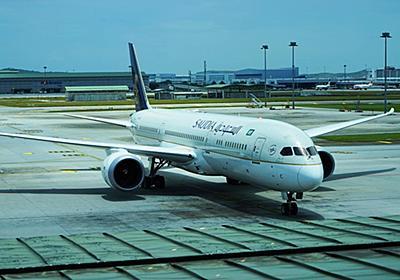 サウジアラビア航空(SAUDIA) ビジネスクラス コロンボ=イスタンブール往復が手頃 - 弾丸トラベルは怖くない!