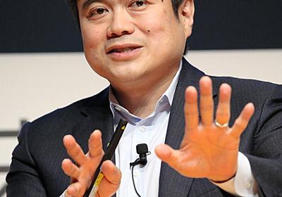 米MIT伊藤所長が辞任へ 性的虐待疑惑の富豪から資金:朝日新聞デジタル