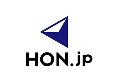 電子出版物におけるバージョン管理の解決策になるか?米Wired誌が「GitHub」を使った記事制作を実験 | HON.jp News Blog