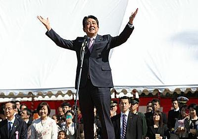 桜を見る会「国民の理解いただきつつある」 自民・森山氏 - 毎日新聞