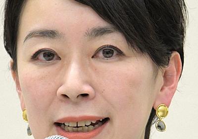 「仁義を切ってきたのか」山尾氏入党、国民党内に警戒感 立憲も「合流協議」影響懸念 - 毎日新聞