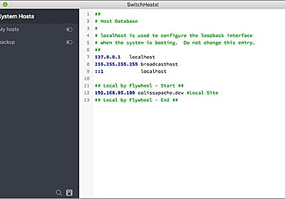 hostsファイルを1クリックで切り替え・管理ができるWin, macOS, Linux対応の便利な無料アプリ -SwitchHosts! | コリス