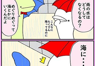 061:しろいるか4コマ漫画47~49 お題考えてくれてありがとう! - しろいるか&恐竜の創作ほりっく