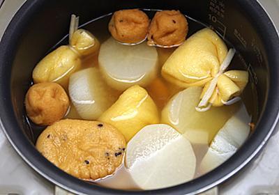 旨味たっぷりの「だし汁」が和風も中華風も、炊飯器の保温だけで簡単に作れた -  ぐるなび みんなのごはん