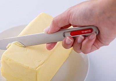 人間の体温で切るバターナイフ「SpreadTHAT!」。パン好きを幸せにします。[PR] : おもしろ雑貨紹介「伊勢海老太郎ブログ」