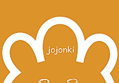 カーネギーメロン大学で客員研究員してきた話 - The jonki