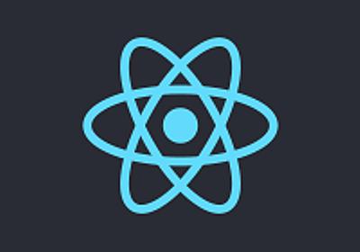 React.js + TypeScript でTodoアプリを作ってみる | webOpixel