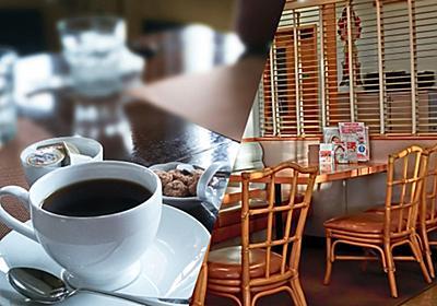 ファミレスとカフェは、お互いに隣の芝生は青いらしい - ビジネスコンサルティングの現場から