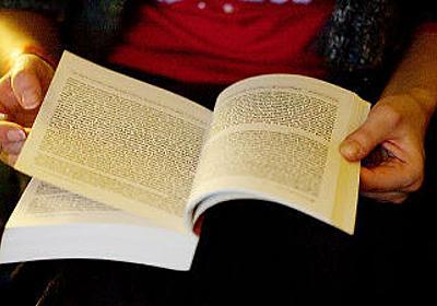 真の読書体験を得るための行為「マージナリア」とは? - GIGAZINE