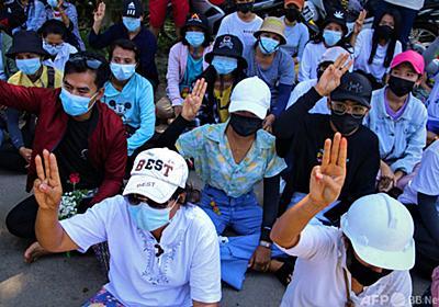 ミャンマーの「静かな革命」 ストによる経済まひで国軍に圧力 写真6枚 国際ニュース:AFPBB News