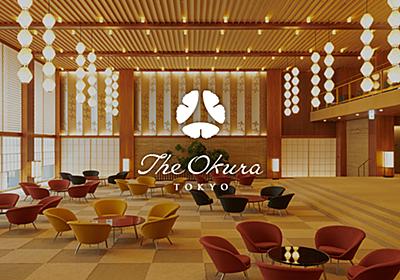 スコーン   オークラだより   The Okura Tokyo   公式サイト