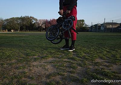 折りたたみ自転車を運ぶ?輪行?何kgなら運べるの?     世界にひとつだけのミニベロ