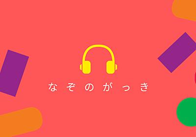 【WebAudioAPI】なぞのがっき を作ってみました - Little Strange Software