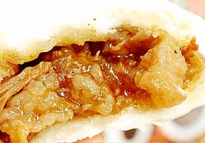 松屋の牛めし風という中華まん「牛まん」試食レビュー - GIGAZINE